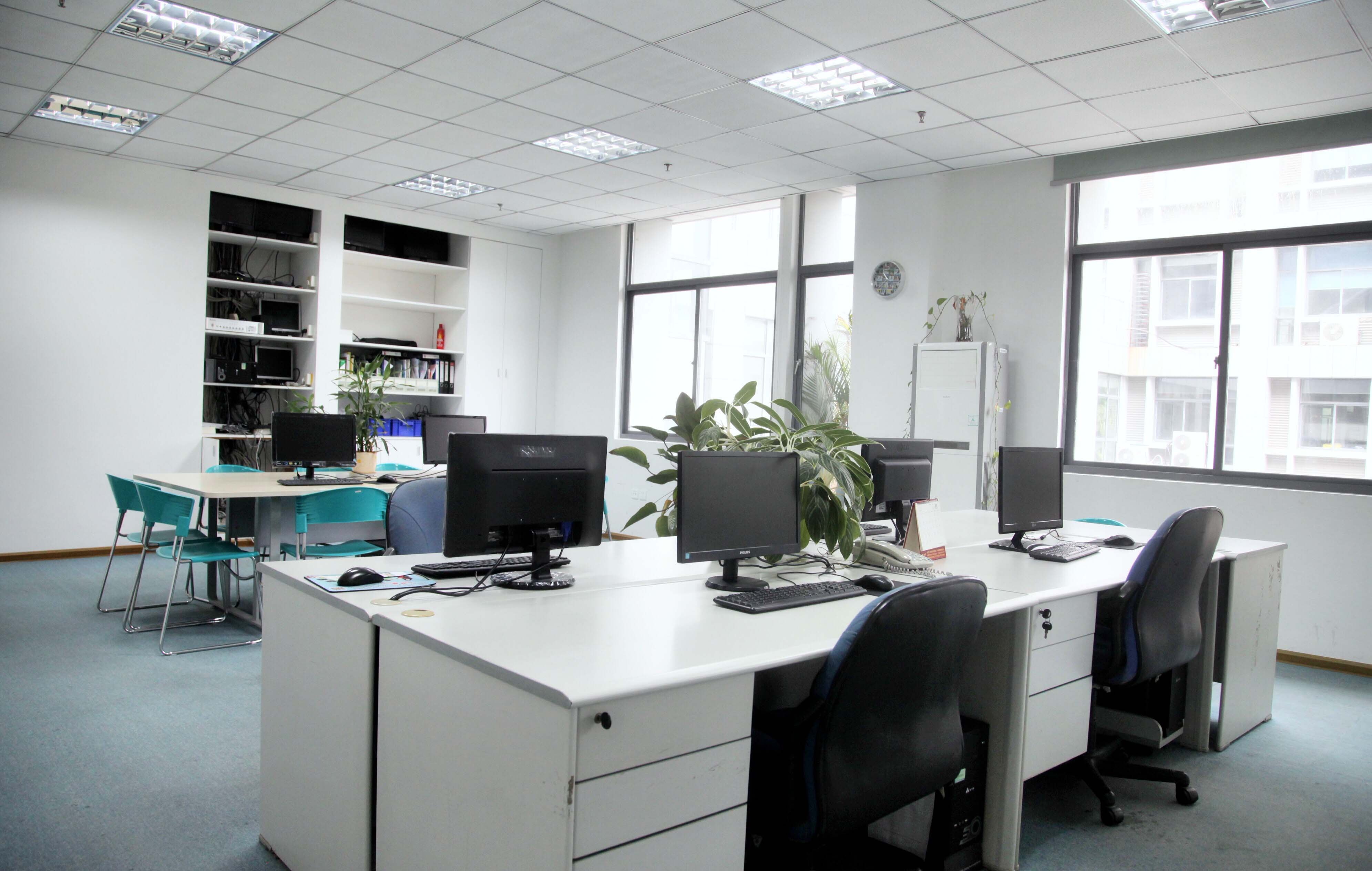 chinatungsten online office photo